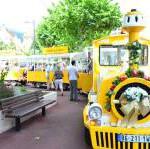 Grasse train tour